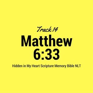 Track 5 (2)